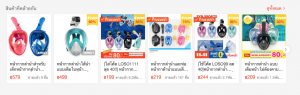 Shopee targeting ads